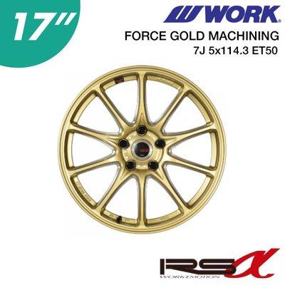"【Power Parts】WORK EMOTION RSα 17"" 7J 5x114.3 ET50 鋁圈 FGM"