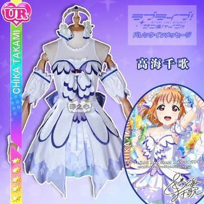 love live sunshine劇場版 閃耀的旋律Brightest Melody COS服