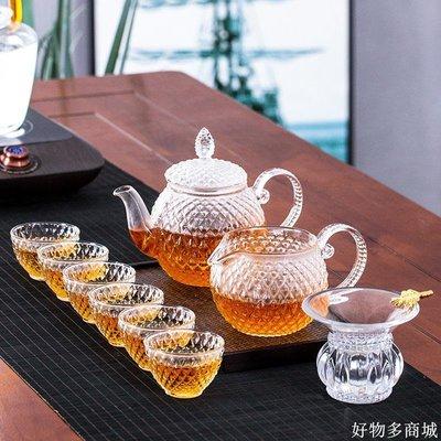 好物多商城 菠蘿花草茶壺耐高溫玻璃功夫茶具套裝簡約日式錘紋茶杯泡茶壺家用
