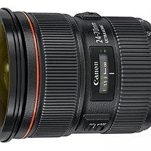 【華揚數位】☆全新 Canon EF 24-70mm F2.8 L II USM 二代鏡 平輸貨