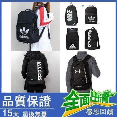 安德瑪 UNDER ARMOUR UA 運動背包 後背包 雙肩包 登山包 斜背包 書包 旅行包 休閒包 大容量 男女背包