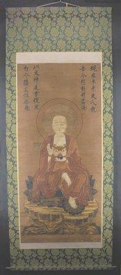地藏王  紙本