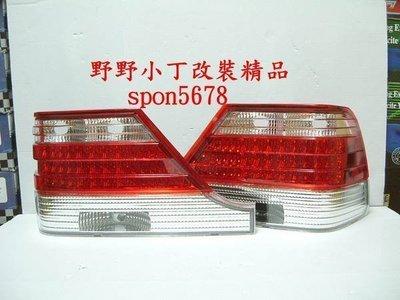 ^^野野小丁改裝精品^^BENZ S320 W140大水牛 LED晶鑽尾燈----必殺版