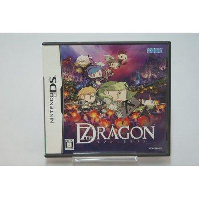 [耀西]二手 純日版 任天堂 DS NDS 第七龍神 7th dragon 含稅附發票