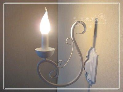 凱西美屋 地中海浪漫白色蠟燭壁燈 鄉村蠟燭壁燈 民宿 設計師款 亦有黑色款