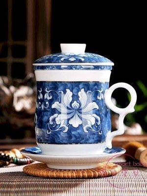 日和生活館 茶杯 茶杯陶瓷過濾帶蓋泡茶杯家用辦公室杯子水杯青花瓷會議杯具 S686