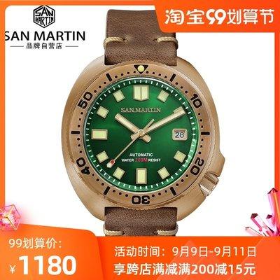 YOYO日韓代購~SAN MARTIN腕錶軍魂訂製錶青銅潛水錶機械錶6105鮑魚手錶男SN047
