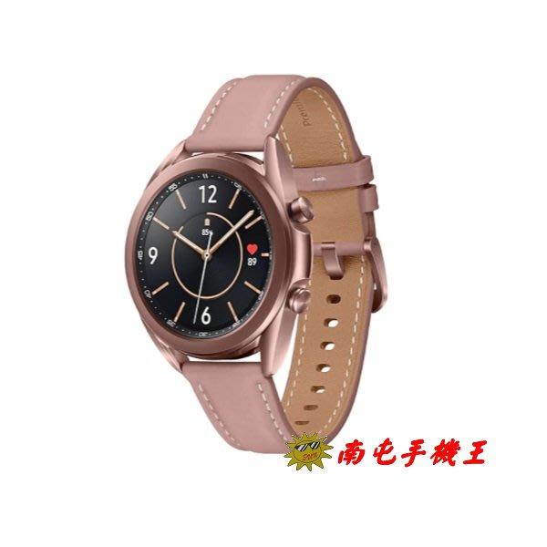 〝南屯手機王〞Galaxy Watch3 智慧手錶 41mm 藍芽版 星霧金【直購價】