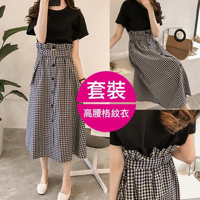 【JS 姊妹時代】【UC4914】日系圓領百搭上衣兩件式高腰格紋長裙套裝