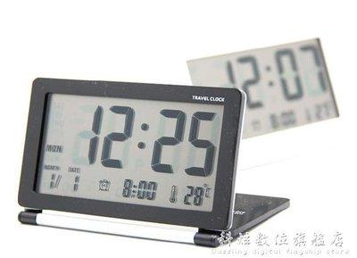 現貨/鬧鐘簡約主義 超薄翻蓋旅行時鐘 LCD電子鬧鐘 溫度計摺疊靜音時尚便攜/海淘吧F56LO 促銷價