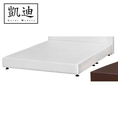 【凱迪家具】F6-075-13 3.5x6.2尺白皮床底/可刷卡/大雙北市區滿五千元免運費