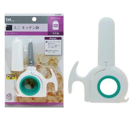 【魔法世界】貝印多功能攜帶式食物剪刀 可剪食物 開瓶 開罐【日本製 】