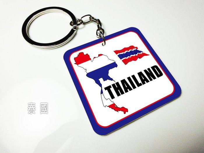 【衝浪小胖】泰國旗鑰匙圈/多國造型可選購訂製