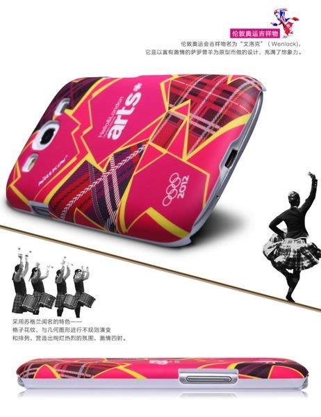 日光通訊@NILLKIN原廠 Samsung i9300 S3 經典奧運型護盾手機殼 保護殼 英國風背蓋硬殼~贈保護貼