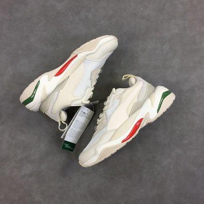 Puma Thunder Spectra 米白 百搭 經典 老爹鞋 休閒運動慢跑鞋 367516 12 男女鞋