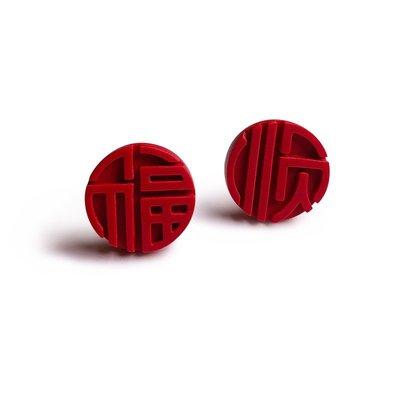 歐斯特館~元術樂之ysoo 大紅色圓形耳釘事事順利耳飾轉運耳環舒服無痛耳夾