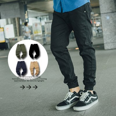 柒零年代【N9680J】Jogger斜紋布素面休閒褲束口褲(UC)