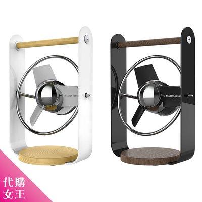 『代購』美國  Sharper Image 桌上型電風扇 SBV1-SI   黑/白  /代購女王/