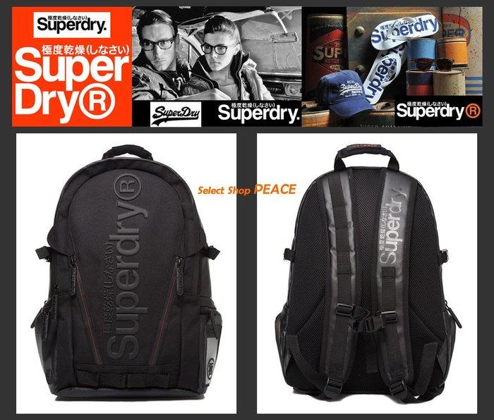 Superdry 英國【現貨】後背包 極度乾燥 Buff Tarp Backpack