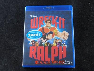 [藍光BD] - 無敵破壞王 Wreck-It Ralph - 國語發音