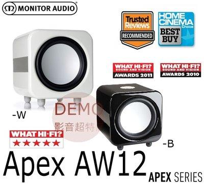 ㊑DEMO影音超特店㍿英國Monitor Audio APEX AW12 主動式重低音 極致風格 堅固的壓鑄合金音箱