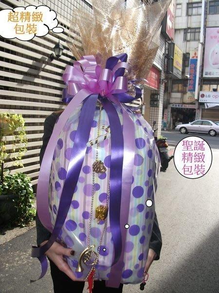 包裝禮物 精美包裝 禮物包裝 送禮 代客包裝美美$130元 生日\花束\情人節禮物