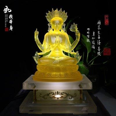 古法琉璃 藏傳佛教用品 琉璃佛像 四臂觀音佛像 琉璃擺件