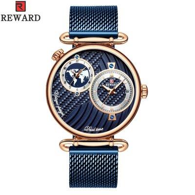【潮裡潮氣】REWARD韓版休閒雙機芯時區超強抖音爆款戶外商務網帶男士手錶RD62002M
