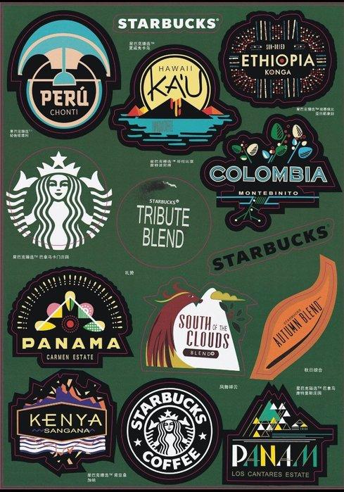 星巴克 Starbucks系列Ⅱ 無痕貼紙 手機 筆記本 行李箱貼紙 防水 旅行箱貼紙 - 咖啡豆產地 套裝14枚
