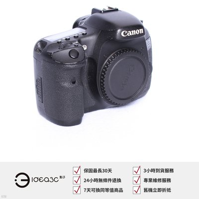 「點子3C」Canon EOS 7D ...