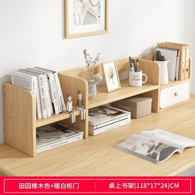 桌上 書架 抽屜式置物架桌面78*24*80cm/ 98*20*60cm小書桌收納角落 台北市