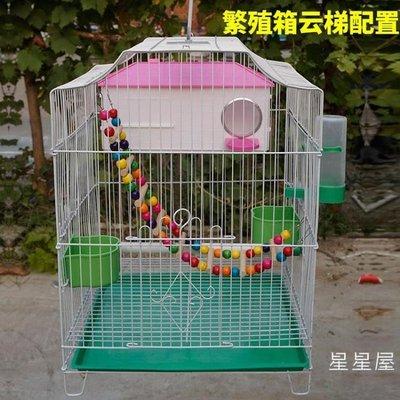 大號鳥籠子大號虎皮鸚鵡籠文鳥金屬籠八哥鳥籠相思鳥籠繁殖籠WY