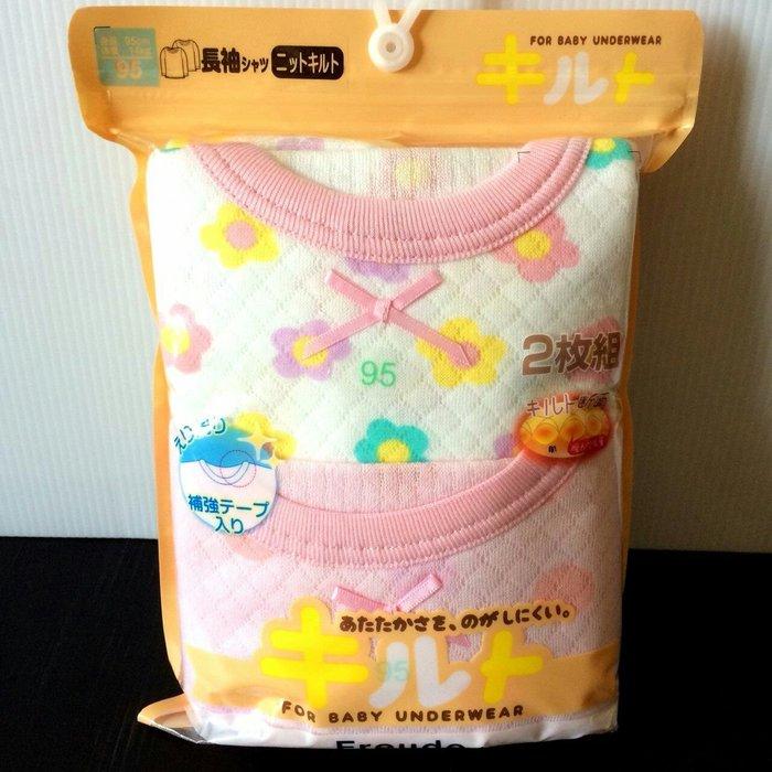 日本帶回純棉長袖上衣95cm(2入一組)-全新品