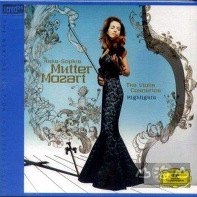 【XRCD】莫札特小提琴協奏曲最愛精選/慕特 Anne-Sophie Mutter---4806741