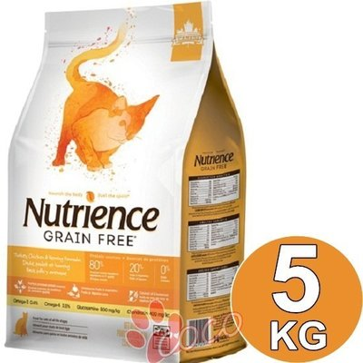 COCO《促銷》紐崔斯無穀養生貓(雞肉+火雞+鯡魚)5kg 漢方草本天然貓飼料