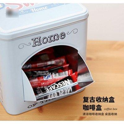 美式鄉村咖啡鐵盒 家用辦公室大號有蓋收納鐵盒_☆優購好SoGood☆