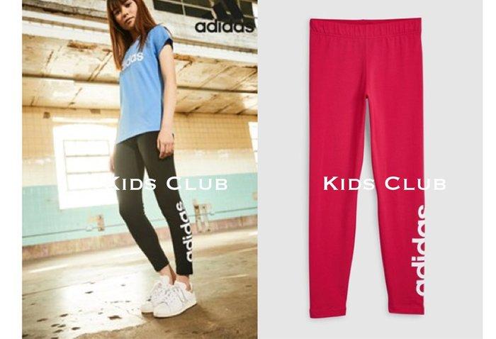 【Kids Club】12/27 NK英國直郵男童兒童女童大童adidas黑色標誌粉色標誌印花內搭褲貼身褲長褲子