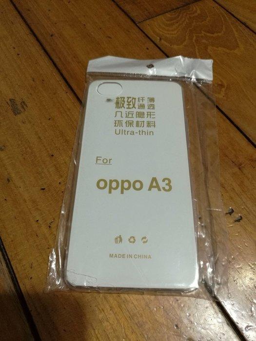 OPPO A3專用透明矽膠軟殼