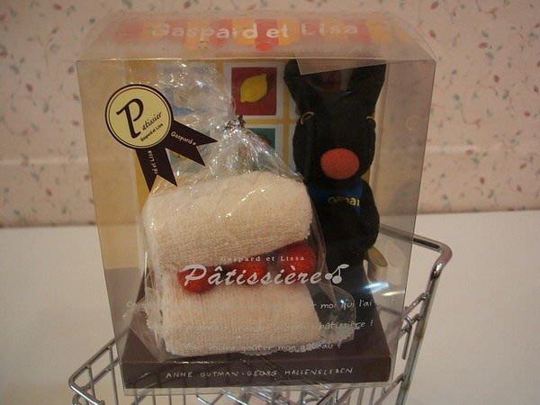 *花露露*日本Gaspard et Lisa卡斯柏與麗莎玩偶蛋糕毛巾!!(有二種口味喔!!)母親送禮最佳首選