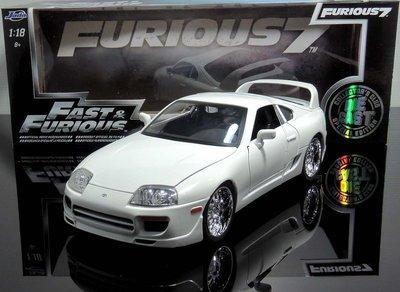 【MASH】現貨瘋狂價 Jada 1/18 Toyota Supra white 玩命關頭7