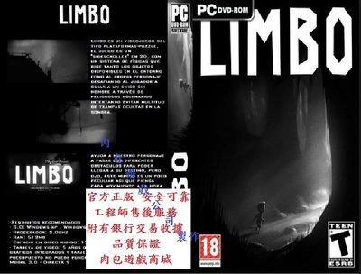 繁體中文版 PC版 官方正版 肉包遊戲 STEAM平台 地獄邊境 LIMBO
