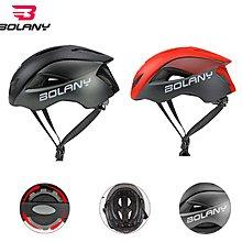 BOLANY 自行車安全帽 一體成形 公路車安全帽 安全帽 腳踏車安全帽 單車安全帽