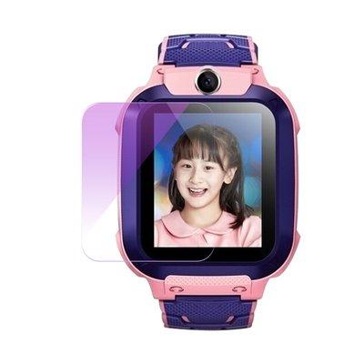 手錶貼膜小天才Z5A電話手錶Z6鋼化膜Z6兒童手錶保護防刮抗藍光玻璃剛化貼z 5a貼膜z6防摔防指紋玻璃防爆貼模