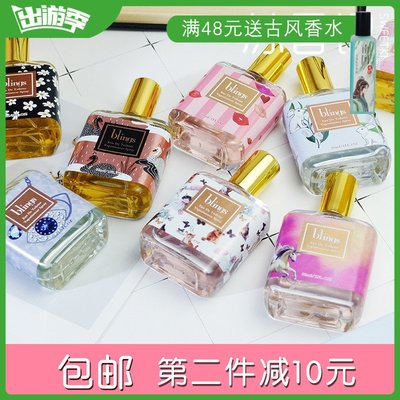 [維尼熊]美妝保養廣場��blings獨角獸香水30ml 女士持久淡香學生清新自然香氛 小雛菊