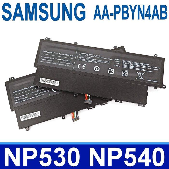 SAMSUNG 三星 AA-PBYN4AB 原廠規格 電池 NP530U3B NP530U3C 530U3B 530UC