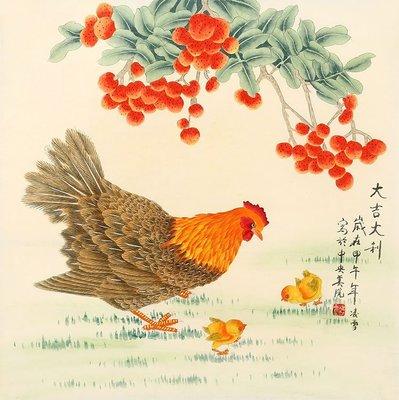 名人字畫手繪 凌雪 國畫 工筆 花鳥大吉大利 作者資料原圖