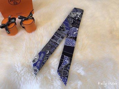 Hermès Twilly Animapolis Marine Blue 動物之城 twilly 包包綁帶小絲巾 售出