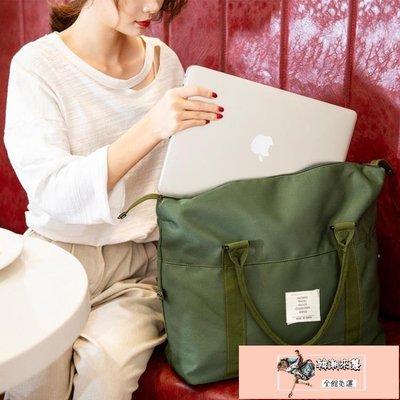 行李包女短途旅行包男韓版大容量輕便健身手提行李袋簡約旅游【韓潮來襲】