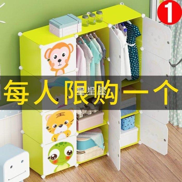 簡易兒童衣柜卡通經濟型塑料布藝組裝寶寶小儲物收納柜子簡約現代