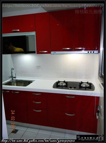 【雅格櫥櫃】工廠直營~廚具 廚櫃、流理台、不鏽鋼桶身 含喜特麗三機最低39000起 促銷